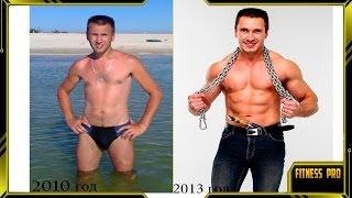Трансформация тела(Моя трансформация тела! С 2010 по 2016 год. Как начинал, что кушал! ) Больше интересной информации смотрите здесь...., 2016-10-16T19:05:24.000Z)