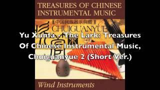 Yu Xunfa - The Lark: Treasures Of Chinese Instrumental Music, Chuiguanyue 2 (Short Ver,)