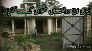 Punjabi Shayari/ Pothwari Sher/ شاعری