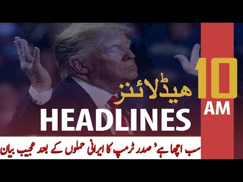 ARY News Headlines| Iran targets US military bases in Iraq | 10 AM | 8 Jan 2020