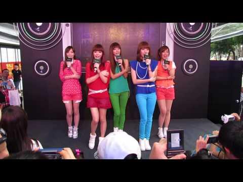 "20130803 HTC 夏日演唱會-Popu Lady 演唱 ""一直一直愛"""