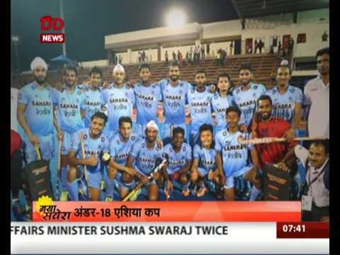 U 18 Asia cup:  India beat Pakistan