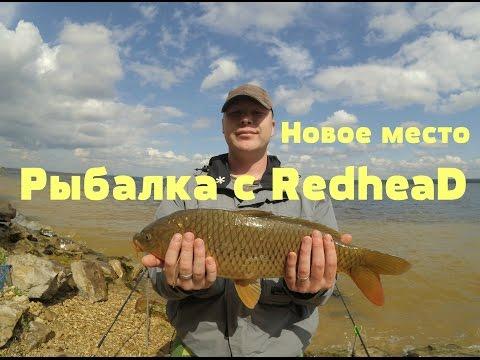 Рыбалка на видео. Последнее видео о рыбалке