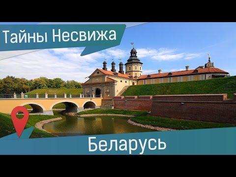 Город Калязин достопримечательности с фото и описанием