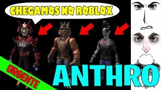 URGENT-ANTHRO LAUNCHES TODAY ON ROBLOX AND EVERYTHING WILL CHANGE!