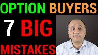 Why Option Buyers Lose Money - 7 Reasons (Hindi)