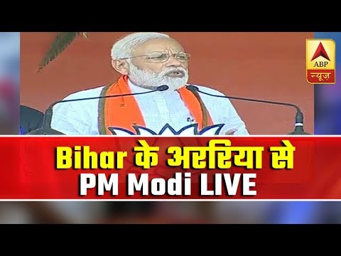 Congress Placed Vote Bank Politics Above National Interest: PM Modi | ABP News