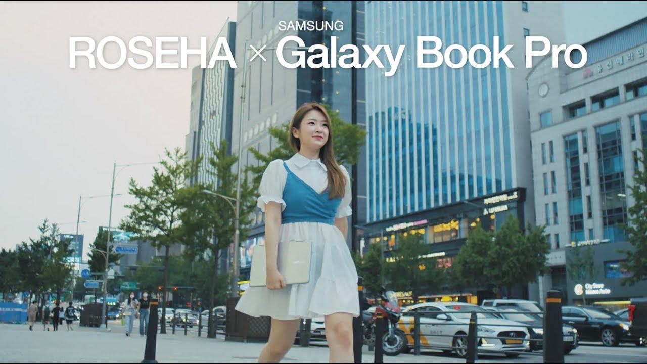 ROSEHA x SAMSUNG Galaxy Book Club🖤