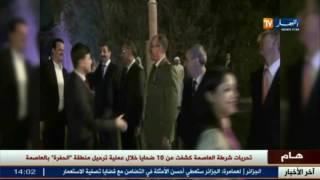 سفارة الجزائر بأبوظبي إستقبال رسمي بمناسبة الذكرى 62 لعيد الثورة المجيدة   - قناة النهار-