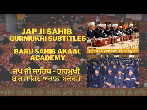 Jap Ji Sahib with Gurmukhi Subtitles - Baru Sahib Akaal Academy