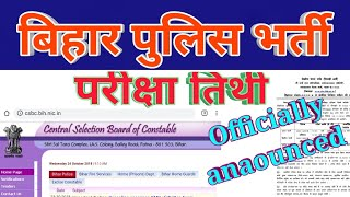 Bihar Police Constable Exam Date 25 November || बिहार पुलिस भर्ती 2018 || Download Admit card ||