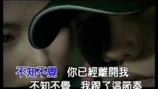 周杰倫 - 龍捲風