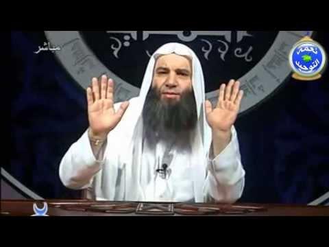 المسيح الدجال حي يرزق في هذه اللحظة - الشيخ محمد حسان