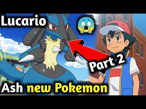 Ash caught Lucario and riolu | Pokemon sword and shield episode in Hindi || Ash new egg pokemon