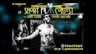 Chandamama Raave - Adhiraadhu Veedumaaradu- Go Viral Contest