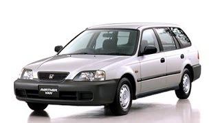 Обзор и тест-драйв Honda Partner (Хонда Партнер)