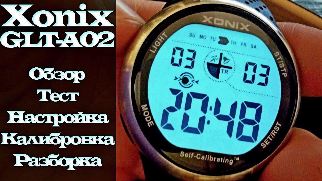 Наручные часы Xonix Полная видео инструкция по настройке. - YouTube
