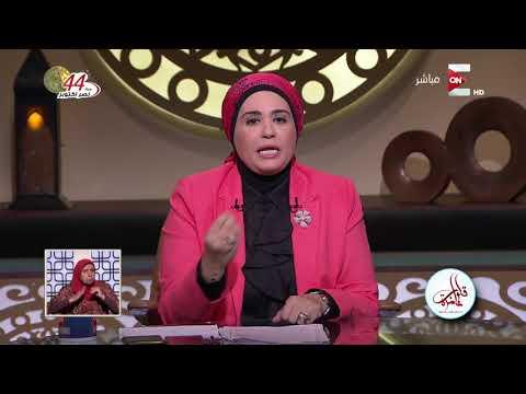 قلوب عامرة - زواج القاصرات في ميزان الشرع .. الأحد 15 أكتوبر 2017  - 21:20-2017 / 10 / 15