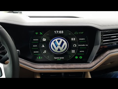 VW Touareg (2018-) C монитором 15 дюймов и блок навигации с ОС Android 8.1.0