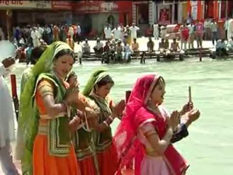 Shree Ganga Katha श्री गंगा कथा