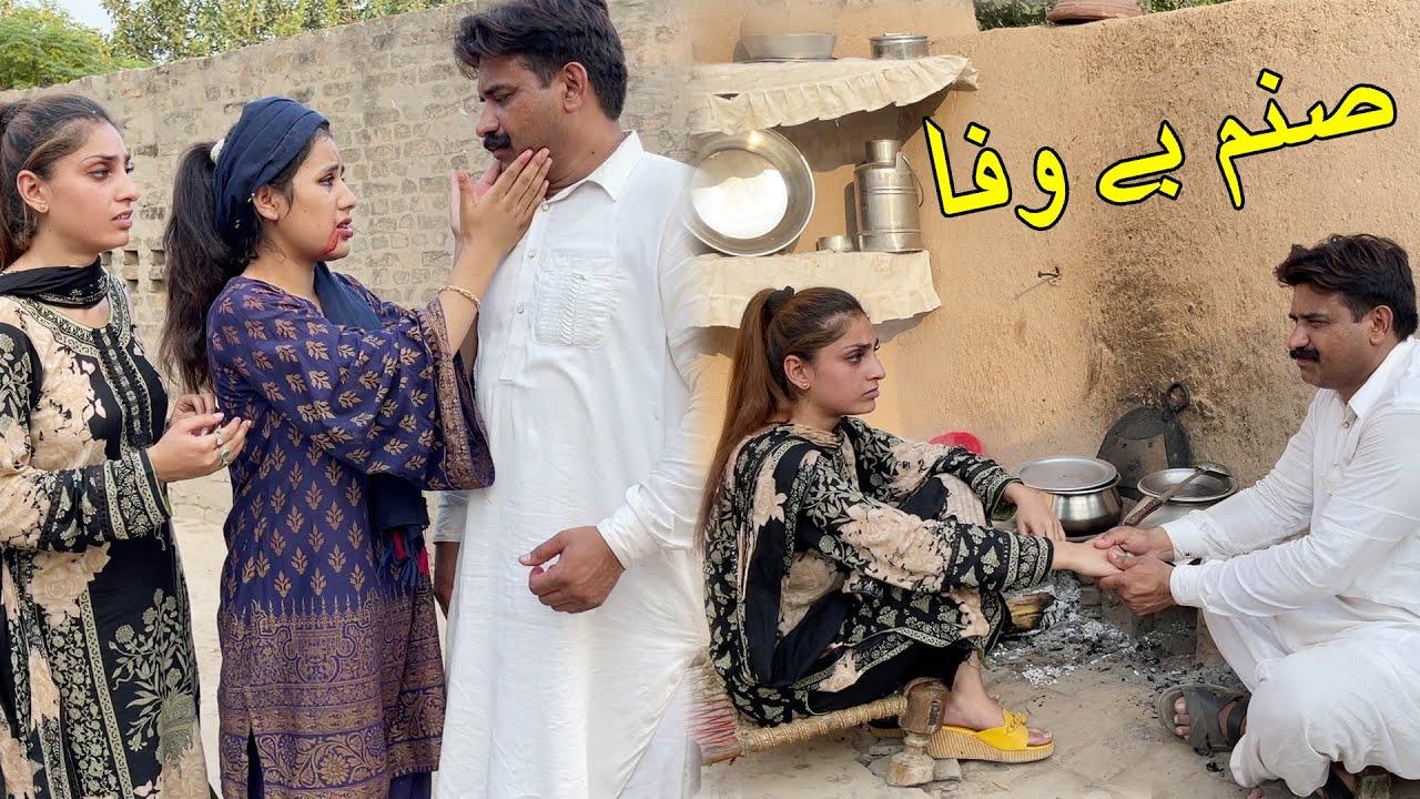 Sanam Bewafa | 100% Sure You Will Cry After Watching This Video | Emotional Punjabi Story | Bata Tv