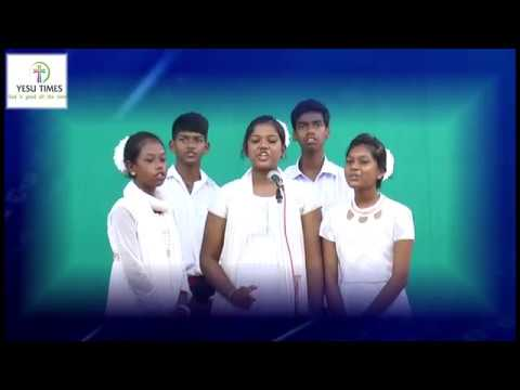 Neele aasman ke paar jayenge // Hindi Christian Song// Bible Times // St. John's School