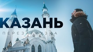 Казань скоро захватит рынок