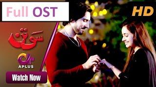 Sotan | Full OST | Aruba Mirza | Kanwal Khan | Faraz Farooqui | Ali Rizvi | A Plus Entertainment