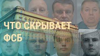 Реакция Кремля и трусы раздора | ВЕЧЕР | 22.12.20