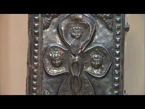 15th Century 'Gospel of Miracles' Donated to Matenadaran