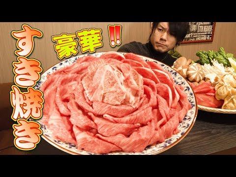 【大食い】すき焼き 総重量6.0㎏~国産和牛で贅沢に♪~