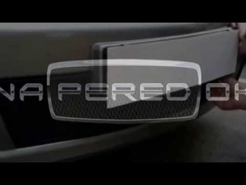 Защита радиатора Nissan Tiida Решетка черная установка