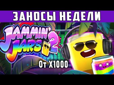 Крупнейшее онлайн-казино Украины 2021 ?
