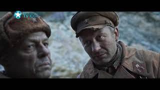 Рубеж - смотри на TV1000 Русское кино