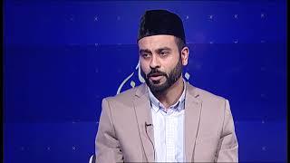Nashr-e-Ramadhan - 7th June 2018