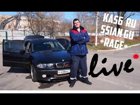 ЗАМЕНА ДТОЖ на BMW E46 M43TUB19