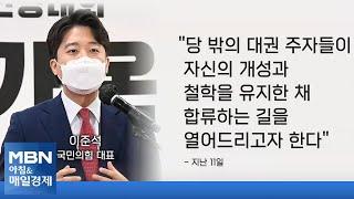 """신문브리핑2 """"세단 대신 따릉이, 서울 아닌 …"""