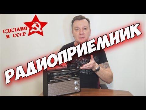 Сделано в СССР. (ВЭФ) VEF 202 с FM - вторая жизнь. Самый популярный радиоприемник.