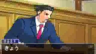 逆転裁判4 特別法廷2006 .mp4 thumbnail