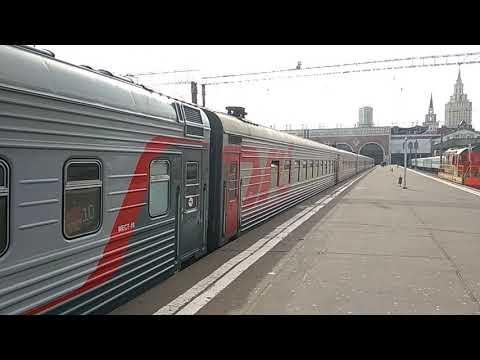 ЭП2К-352 с поездом 064 Москва - Дмитровград