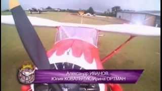 Ирина Ортман  Вселенная / Большие гонки Первый канал
