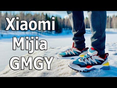 🔥 ТВОЙ СТИЛЬ 🚀 КРОССОВКИ Xiaomi Mijia GMGY Ugly Sneakers!