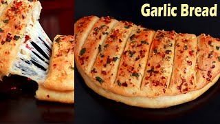 Easy Garlic Bread Recipe in Gas Stove   Without Oven   Bread Recipe   Spicy Breakfast