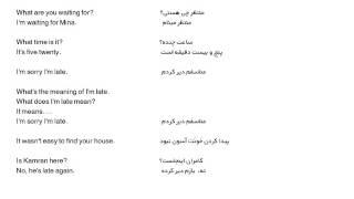 آموزش زبان نصرت 2 همراه با متن انگلیسی و ترجمه فارسی همه درس ها