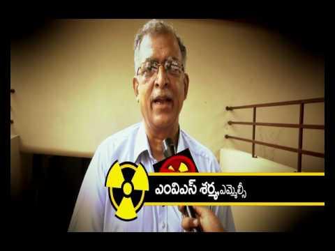 Kovvada atomic power plant
