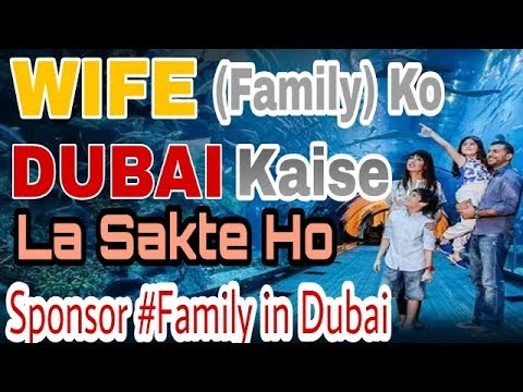 WIFE Ko Dubai Kaise La Sakte Hai | How To Get FAMILY VISA for DUBAI | Full Process...