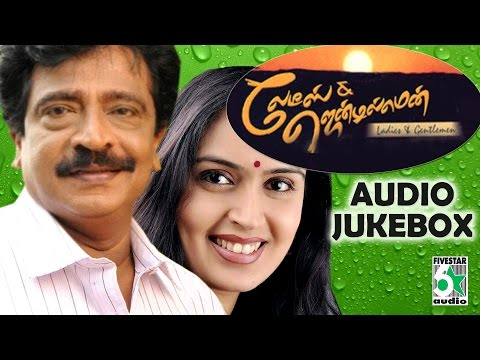 Ladies & Gentlemen Full Movie Audio Jukebox | Livingsten | Kausalya