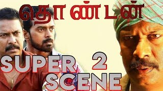 Thondan | Super Scene 2 | Compilation