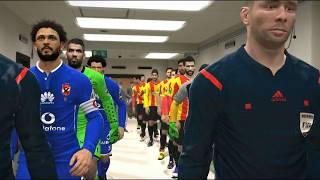 CAF Champions League 2017 | Esperance Sportive De Tunis vs Al Ahly sc Full Match | Gameplay