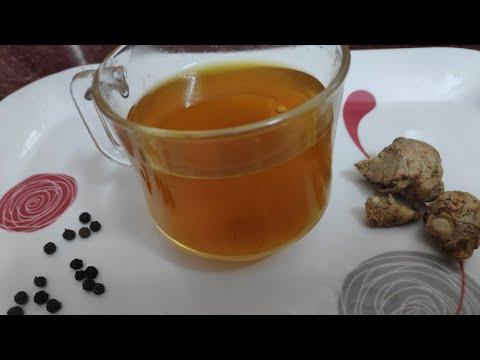 Turmeric Tea for weight loss - YouTube
